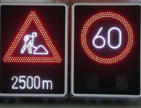 LED Road Traffic Signs